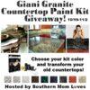 Giani-Granite-Giveaway-Butt
